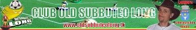 sport hobby calcio subbuteo